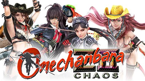 OnechanbaraCharacters