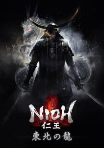 nioh-dlc