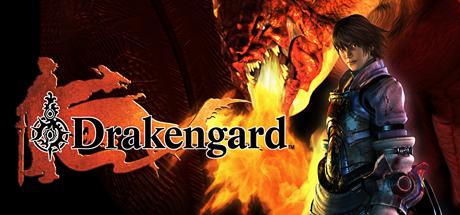 Drakengard IUP