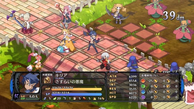 disgaea-5-japanese-screens-43jpg-c99121_1280w
